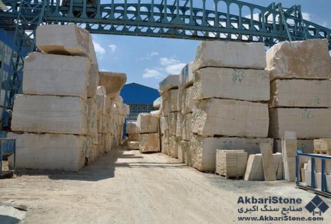 کارخانه سنگ ساختمانی اکبری