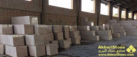 کارخانه سنگ صلصالی مهرنیا