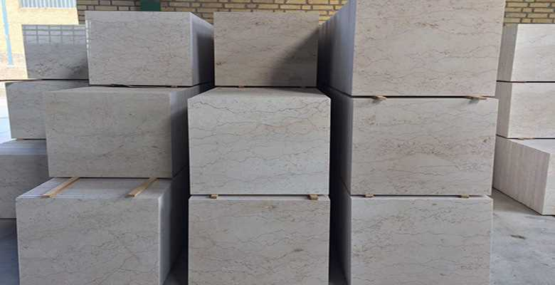 سنگ صلصالی کارخانه مهرنیا